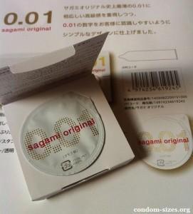 sagami original box