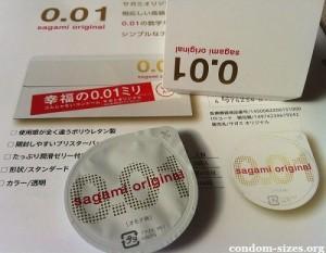 Sagami Original001