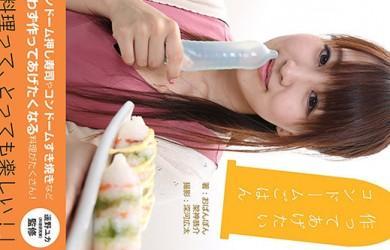 condom cookbook japan