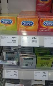 watsons condoms
