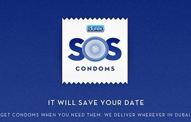 durex sos condoms