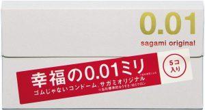 sagami 001