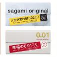 Sagami Condoms